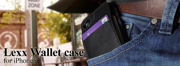 最大8枚の抜群なカード収納力と取り出しやすさを誇るiPhone5用ケース『Lexx Wallet case for iPhone5』予約開始のお知らせ