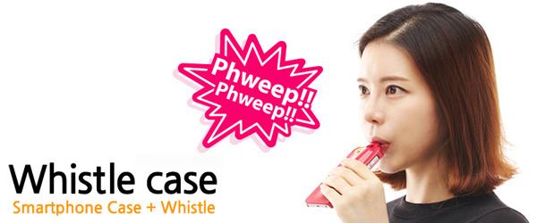 防犯用、スポーツ用に便利なホイッスル付きiPhone5用ケース『Whistle Case for iPhone5』予約開始のお知らせ