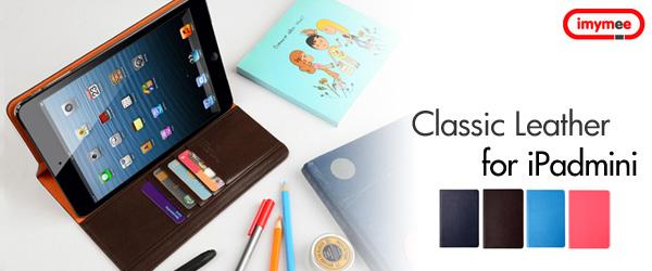 イタリア製の高級牛革を使用した手帳型のiPad mini用レザーカバー『imymee Classic Leather for iPadmini』