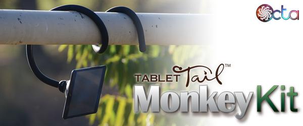 猿の尻尾のようなアームでどこでも固定。各種タブレット用スタンド『Monkey Kit』予約開始