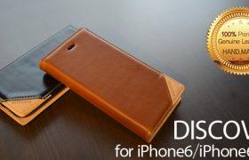 スーツにも似合う実力派!クラシックな本革手帳ケース「DISCOVER for iPhone6・iPhone6Plus」販売開始のお知らせ
