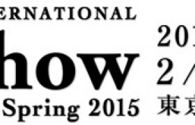 『第79回 東京インターナショナル・ギフト・ショー 春2015』 出展のお知らせ