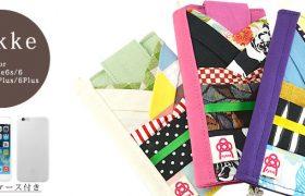 和柄の布を使ったiPhone専用手帳ケース『book pokke for iPhone6s/6、iPhone6sPLUS/6PLUS』を販売開始!